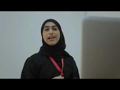 برنامج المبرمج الإماراتي في رأس الخيمة 2019