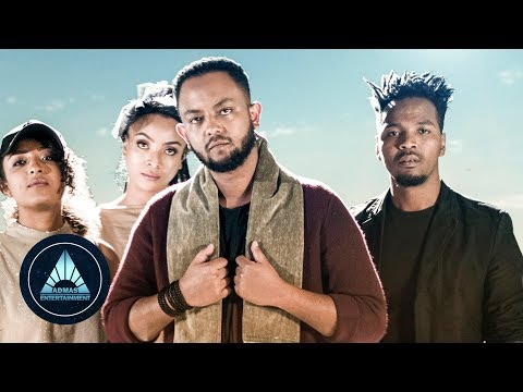 Jano Band - Yetikur Almaz | የጥቁር አልማዝ - New Ethiopian Music 2018