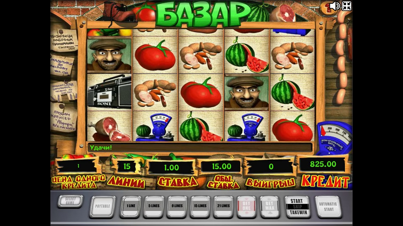 Let it ride poker описание игрового автомата