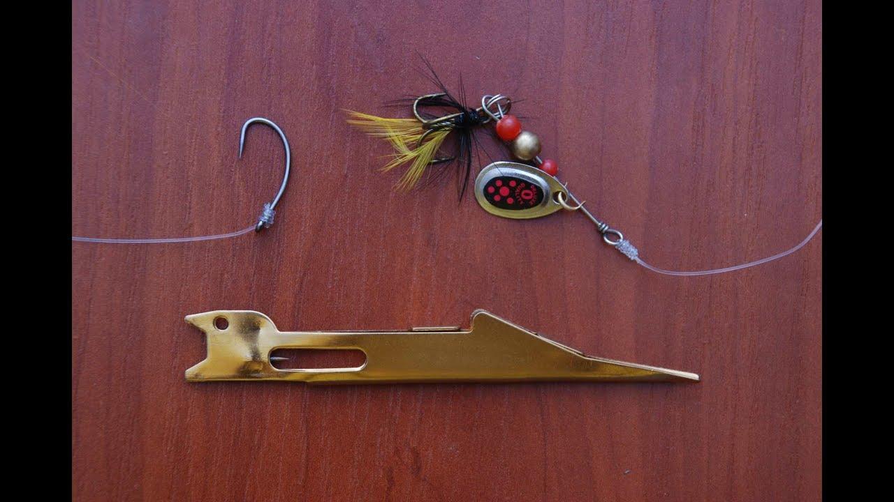 приспособление для быстрого вязания узлов Fast Knot Tying Fish