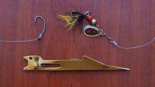 Приспособление для быстрого вязания узлов. fast knot tying  fish hooks(В этом видео показано как быстро и надежно привязать крючок к леске, блесну или связать две лески между..., 2014-06-11T04:55:43.000Z)