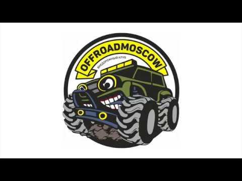 Offroad Moscow на открытии сервиса Jeep Custom
