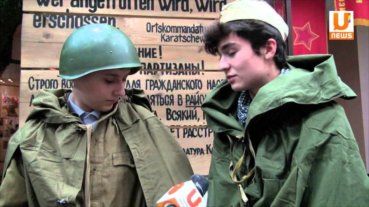 U news Уфимские Школьники отправились в военно-историческое путешествие