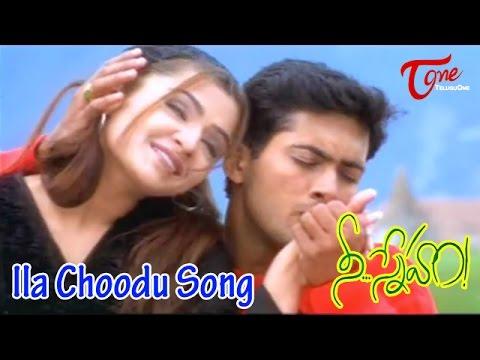 Nee Sneham Movie Ila Choodu Song   Uday Kiran, Aarti Agarwal