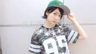 男装アイドルユニット「プライアディーズ」 リーダー純人に5月29日に秋...