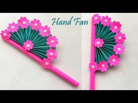 DIY - Homemade paper Hand Fan / Best out of Waste / Kids craft idea | Best School Project