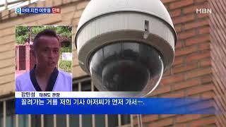 [단독] '내가 맞더라도 아이만은…' 초등생 납치 막은 '용감한 시민들'