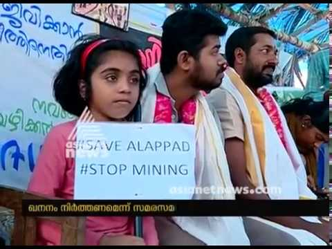 #saveAlappad | EP Jayarajan to meet people of Alappad today