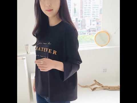 에버 여성 긴팔 티셔츠 슬리브