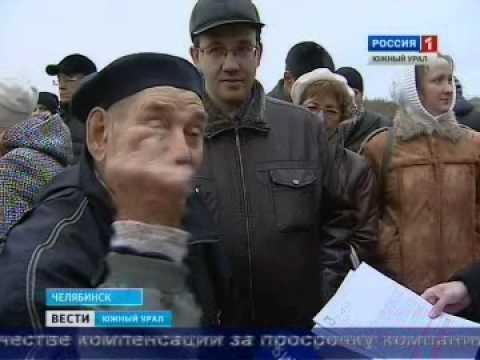 Челябинский областной суд » Информация о движении дел