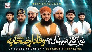 Wafadar Sahaba | Best Naat Khawan's in One Video - Hi-Tech Islamic