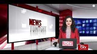 English News Bulletin – June 11, 2019 (9 pm)