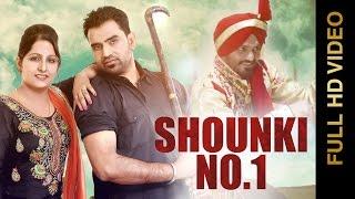 vuclip New Punjabi Songs 2015    SHOUNKI NO 1    SURINDER MAAN & KARAMJIT KAMMO    Punjabi Songs 2015