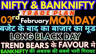 Bank Nifty & Nifty tomorrow 03rd FEBRUARY 2020 Daily Chart Analysis - Option Chain Analysis