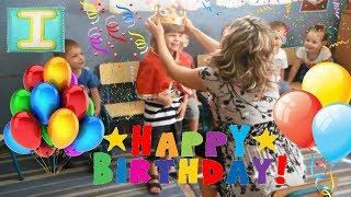 """Vlog. День рождения Илая. 3 года. Детский праздник в садике """"Шитон"""".[Ilay Star]"""