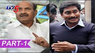 Exclusive Debate On JC Diwakar Reddy Comments On YS Jagan | News Scan #1 | TV5 News