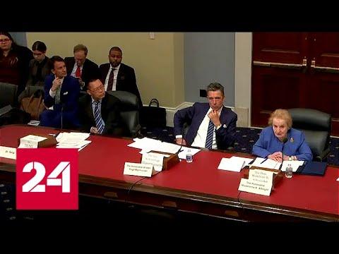Новые санкции США против России. 60 минут от 27.02.19