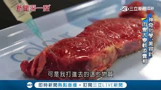 業界公開的秘密!夜市牛排好吃又便宜 肉質軟嫩靠