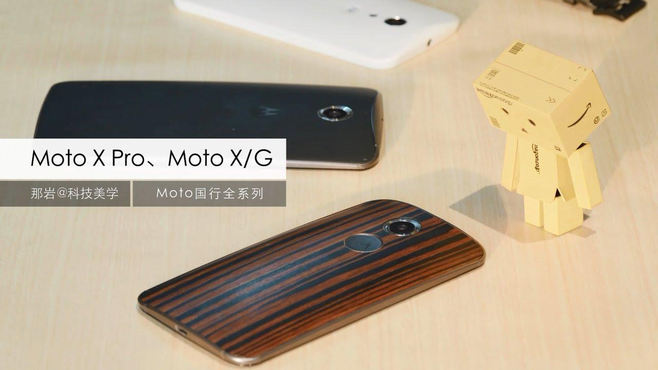 韩版7分打底裤「科技美学」Nexus6 摩托罗拉三剑客Moto X Pro、MotoX/G测评7-11店號查詢