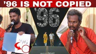 Thyagarajan Kumararaja about 96 Story Theft Controversy | 96 | Premkumar | Bharathiraja