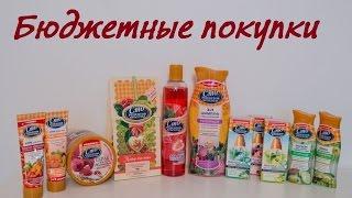 Покупки Сто Рецептов Красоты|Бюджетная косметика.