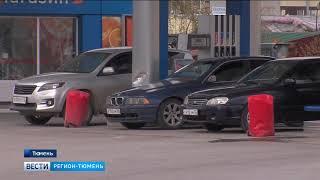 Эксперты считают повышение цены на бензин обоснованным