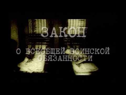 Документальный фильм «Ночное