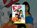 Xcuse Me - Hindi Full Movies - Sharman Joshi | Sahil Khan | Sonali Joshi - Popular Comedy Movie