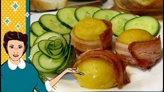 Вкуснее вы не пробывали! Запеченная картошечка в беконе с сюрпризом!