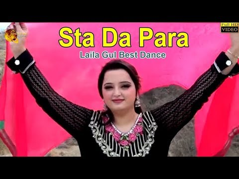 Sta Da Para | Pashto Artist Laila Gul | HD Video Song thumbnail