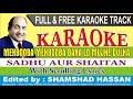 Mehbooba Bana Lo Mujhe Dulha -Full Karaoke track 🎤 Rafi Sadhu Aur Shaitan-With Lyrics