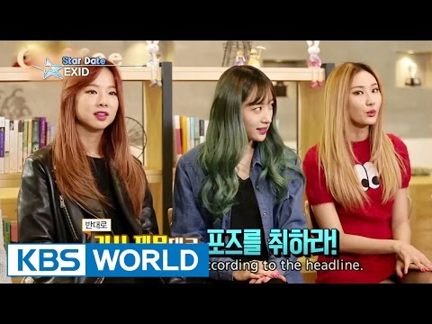 EXID's Comeback (Entertainment Weekly / 2015.12.11)