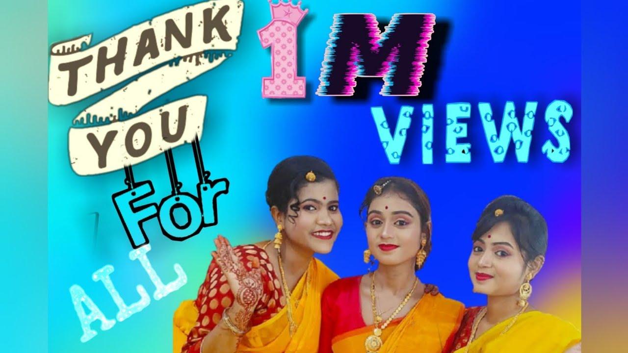Download Barondala saaja || Arundhati || Sanjana,Ishika, Debopriya || Haldi Dance 💃❤️❤️