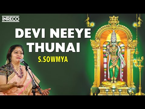 Devi Neeye Thunai - Devi Krithis