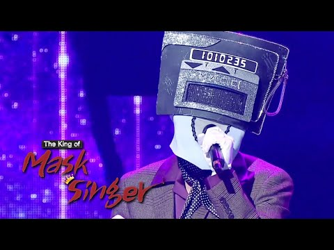 Taeyeon - All About You Cover [The King Of Mask Singer Ep 228]