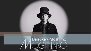 Daisuke - Moshimo, Opening 12 Naruto Shippuden
