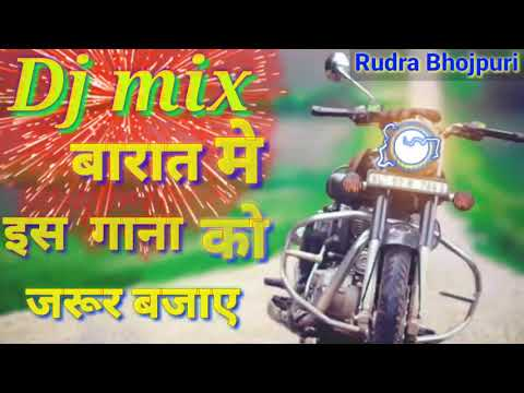 Picture all song bhojpuri new dj mp3 2020