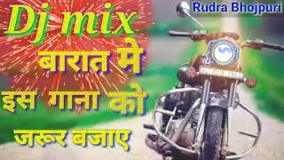 Download New Bhojpuri song dj mix khesari lal yadav 2019 Mp3