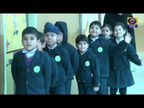 Documentary on Cambridge International School Dasuya