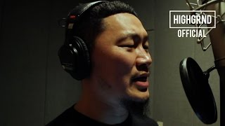 [CODE KUNST: 9¾ DOCUMENTARY] EP 05 One of a kind