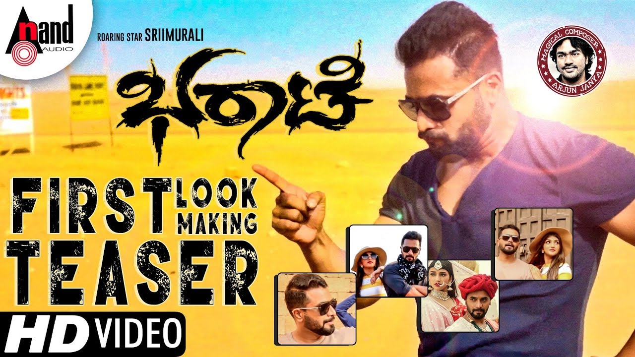 Bharaate First Look Making Teaser 2018 Roaring Star Sri Murali