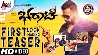 BHARAATE | First Look Making Teaser 2018 | Roaring Star Sri Murali | Chethan Kumar | Arjun Janya