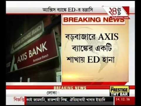 Kolkata: ED dept raids Axis Bank's Kalakar Street branch