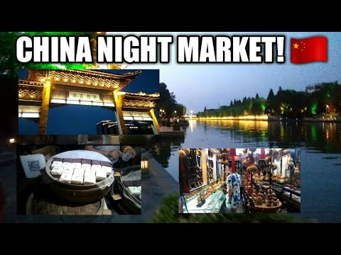 Yangzhou, China Night Market! Dongguan street!