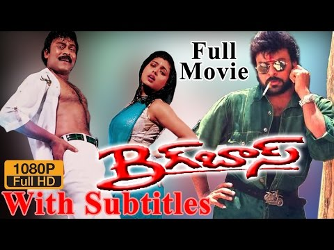 Big Boss Telugu Full Length Movie || Chiranjeevi, Roja, Madhavi & Brahmanandam thumbnail