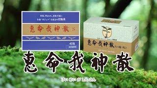 屋久島の大自然が育んだ、すぐれた生薬「ガジュツ」を配合。 胃腸の調子...
