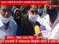 ADBHUT AAWAJ 02 10 2020 महात्मा गांधीजी की जयंती पर कांग्रसीयों किया धरन...
