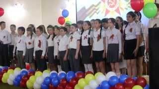 """Песня: """"Нам этот мир завещано беречь"""". Исполняют ученики: 5 """"Б"""" класса"""