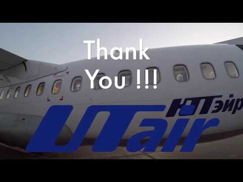 Полет из Краснодара в Сочи и обратно июнь 2017
