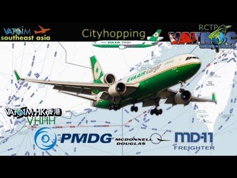 PMDG MD11 on Vatsim - Taipei to Hong Kong